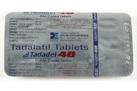 Дженерик Сиалис 40 мг